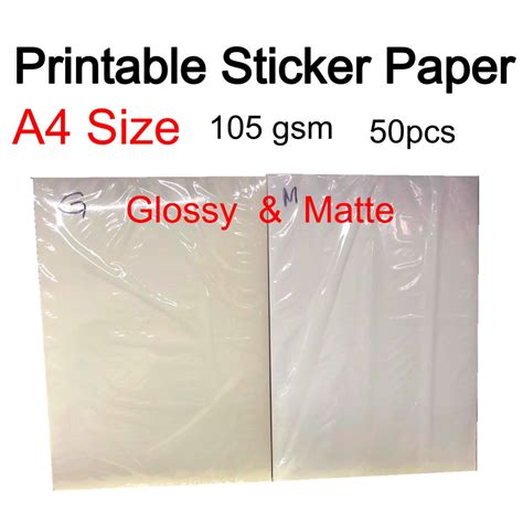 Printable Sticker Paper A4 Matte & Glossy 105gsm   Shopee