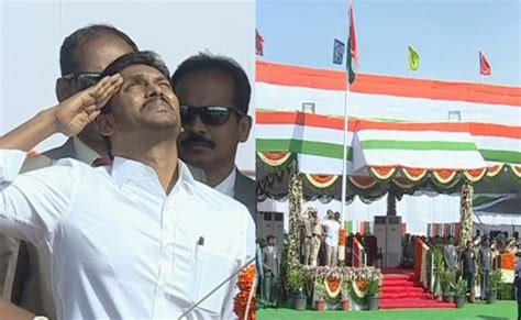 YS Jagan Pays Tributes To Freedom Fighters | YSR Congress